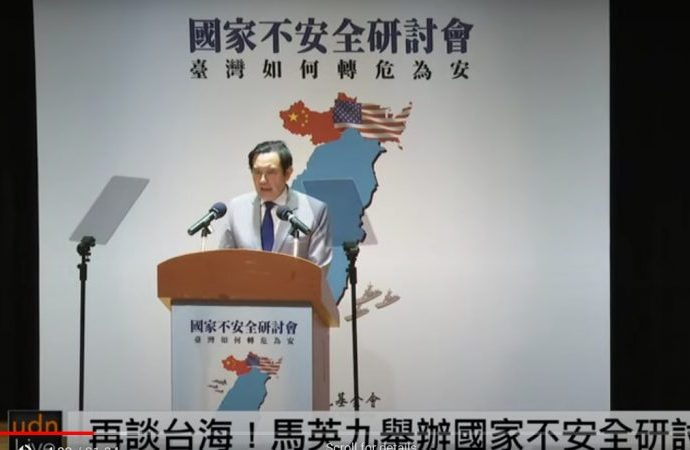 Most Taiwanese unfazed by former president's fearmongeringon war with China · Global Voices